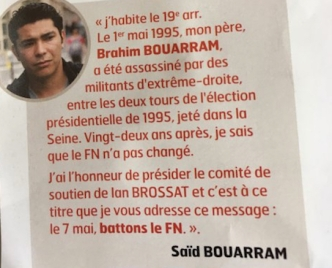bouarram-2-89362